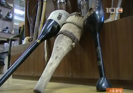 Как чиновники экономят на протезах для инвалидов военных действий