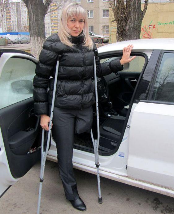 знакомства инвалидов в г уфа