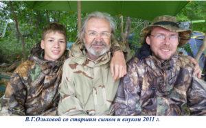olhovoj_vnuk